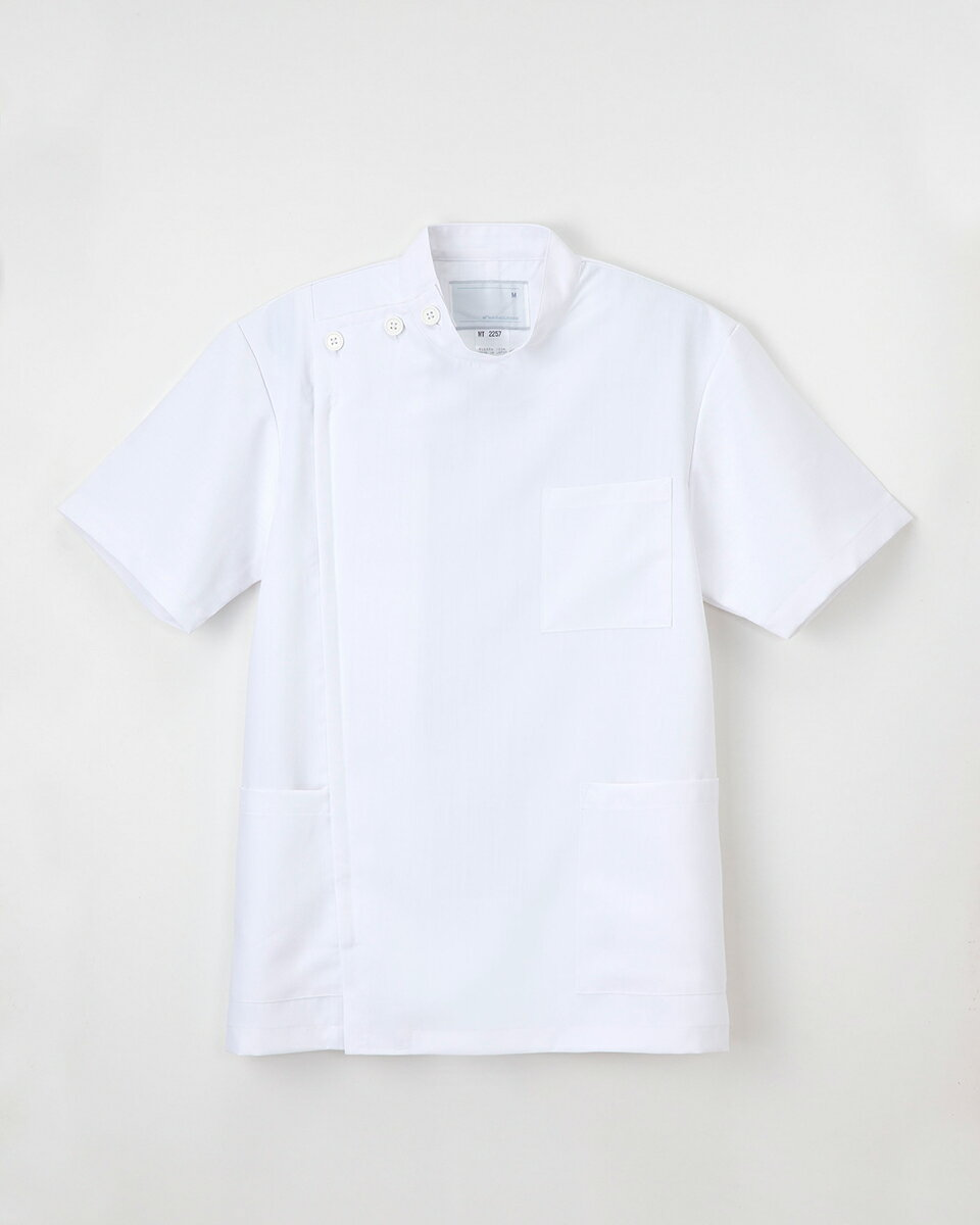 【ナガイレーベン】MT-2257【メンズ白衣 男...の商品画像
