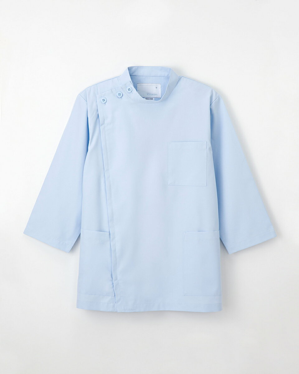 【ナガイレーベン】KES-5165【メンズ白衣...の紹介画像2