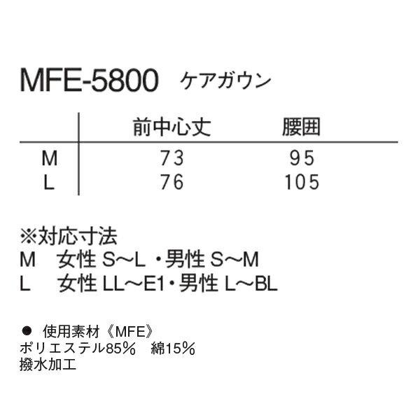 【ナガイレーベン】 MFE-5800 ミッフィ...の紹介画像3