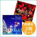 【商用音楽CD】クリスマス2枚セット(ハッピークリスマス/クリスマスinジャズ)♪リラックス音楽 店舗・お店・施設・待合室・ショールーム・イベント・カフェ 著作権フリー音楽 BGM CD  面倒な著作権処理不要