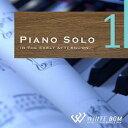 【商用音楽CD】ピアノソロ1-in the early afternoon- (22曲 約68分)♪リラックス音楽 店舗・お店・施設・待合室・ショールーム・イベ...