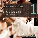 【商用音楽CD】クラシック1-SONATINE- (21曲 約68分)♪リラックス音楽 店舗・お店・施設・待合室・ショールーム・イベント 著作権フリー音楽 BGM CD  面倒な著作権処理不要