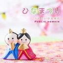 【商用音楽CD】ひなまつり - うれしいひな祭り - (18曲 約42分)♪桃の節句 店舗・お店・施