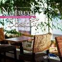 【商用音楽CD】Natural Bossa - Mellow bossa nova music - (16曲 約64分)♪リラックス音楽 店舗・お店・施設・待合室・ショールーム・イベント 著作権フリー音楽 BGM CD  面倒な著作権処理不要