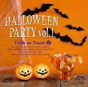 【商用音楽CD】Halloween party vol.1 - Trick or Treat - (11曲 約52分)♪ハロウィンパーティー音楽 店舗・お店・施設・ショールーム・イベント・ショー・展示会 著作権フリー音楽 BGM CD  面倒な著作権処理不要