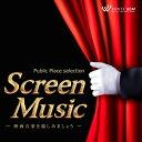 【商用音楽CD】Screen Music - 映画音楽を愉しみましょう - (26曲 約60分)♪リラックス音楽 店舗・お店・施設・待合室・ショールーム・イベント 著作権フリー音楽 BGM CD  面倒な著作権処理不要