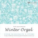 【店内音楽CD】冬のオルゴール -Four seasons ...