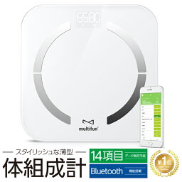 <strong>体重計</strong> デジタル 体組成計 bluetooth <strong>スマホ</strong> 体脂肪計 内臓脂肪 体組織計 【 アプリ対応 ヘルスメーター デジタル <strong>体重計</strong> コンパクト 】