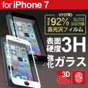 iphone7フィルム iphone6s フィルム iphone6 フィルム iPhone フィルム 保護フィルム iphone【iPhone 保護フィルム ブラック ホワイト wtb】