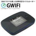 ポイント5倍中 wifi ルーター simフリー 【GWIFI】 gwifi ルーター G3000 無線LANルーター