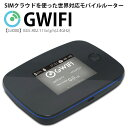wifi ルーター simフリー 【GWIFI】 gwifi ルーター G3000 無線LANルーター