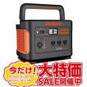 Jackery ポータブル電源 1000 大容量バッテリー 278400mAh/1002Wh 正規品