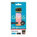 Galaxy S20 5G ガラスフィルム 防埃 10H ブルーライトカット ソーダガラス galaxys20 ギャラクシーs205g フィルム ガラス