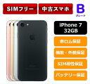 【中古Bグレード】【安心保証】iphone7 32GB SI...