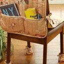 【あす楽対応】【インテリア】【椅子カバー】木の実 椅子カバー ラフィーネ 50x140cm