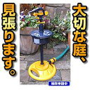 【その他B】【ガーデニング】ガーデンプロテクター【smtb-kd】【0603superP10】