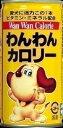 アース ニューわんわんカロリー190g 【犬フード/犬スナック/犬栄養】(3450145)アース・バイオケミカル株式会社(0003450)