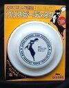 スカイドッグフリスビーディスク L 白【犬猫用品/犬具/犬玩具】(3840030)スカイボックス(0003840)