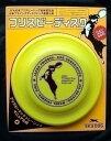 スカイドッグフリスビーディスク L 黄【犬猫用品/犬具/犬玩具】(3840030)スカイボックス(0003840)