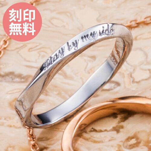 9〜19号 ペアリング 刻印無料 サージカルステンレス316L アレルギーフリー 指輪 ダイヤモンド 4SUR023SV&4SUR023SV