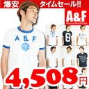アバクロ メンズTシャツ 全9色【Abercrombie & Fitch 】正規品/スーパークールビズ クールビズ/通販/直営店買い付け