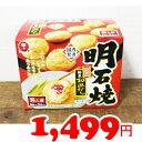 ★ 即納 ★ 【COSTCO】コストコ通販【かねます】明石焼 6個×8袋入り(冷凍食品)