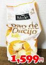 COSTCO/コストコ/通販/Baker John/ポンデケージョ/チーズパン/食品