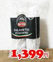 ★即納★【COSTCO】コストコ通販【Beretta】イタリアンソフトサラミ 300g (要冷蔵)