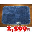 RoomClip商品情報 - 即納★【COSTCO】コストコ通販【CHARISMA】カリスマ バスマット(60×91cm) 全5色