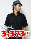 【AmericanApparel】アメリカンアパレル(アメアパ)通販ファインジャージレイジャーシャツ