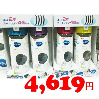 ★即納★【COSTCO】コストコ通販【BRITA】ブリタ浄水携帯ボトル 600ml×2本/カートリッジ4PC