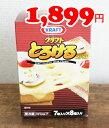 ★即納★【COSTCO】コストコ通販【KRAFT】クラフト とろける スライスチーズ 7枚×8パックセット (要冷蔵)