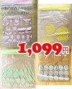 【IKEA】イケア通販【ISTAD】プラスチック袋50ピース+30ピース セット