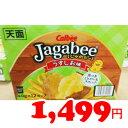 即納★【COSTCO】コストコ通販【カルビー】Jagabee ジャガビー うすしお味 40g×12個