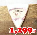 ★即納★【COSTCO】コストコ通販【LE RUSTIQUE】ル・ルスティック ブリー 350g(要冷蔵)