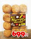 ★即納★【COSTCO】コストコ通販木村屋總本店 ミニカレーパン 12個入り(要冷凍)