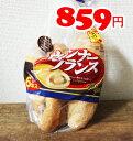 5の倍数日は楽天カードエントリーで5倍★即納★【COSTCO】コストコ通販伊藤製パン ウィ