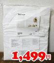【IKEA】イケア通販【SKOTSAM】ベビーケアマット(長さ80cm×幅53cm×高さ2cm)