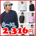 【AmericanApparel】アメリカンアパレル(アメアパ)通販ファインジャージロングスリーブTシャツ