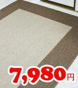 【IKEA】イケア通販【DRAGOR】ラグ 平織り(140×200cm)