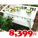 【IKEA】イケア通販【LANTLIV】プラントスタンド ホワイト(長さ74cm×高さ68cm×幅32cm)