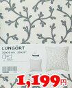 【IKEA】イケア通販【LUNGORT】クッションカバー(50×50cm)
