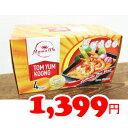 ★即納★【COSTCO】コストコ通販【MAMA WU】トムヤムクン 150g×4個セット(冷凍食品)