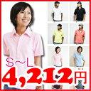【AmericanApparel】アメリカンアパレル(アメアパ)通販ピケショートスリーブ カラードシャツ