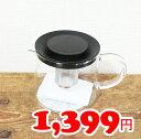 【IKEA】イケア通販【RIKLIG】ティーポット(0.6L)/紅茶