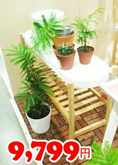 【楽天市場】【IKEA】イケア通販【SATSUMAS】プラントスタンド ホワイト(長さ84cm×高さ70cm×幅