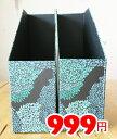 【IKEA】イケア通販【TJENA】マガジンファイル 2ピースセット 全4色