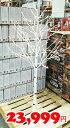 即納★【COSTCO】コストコ通販クリスマス 白樺ツリー LED168球(約167cm)※別途送料1000円