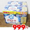 即納★【COSTCO】コストコ通販【アリエール】サイエンスプラス7 粉末洗濯洗剤 1.5kg×2箱セット