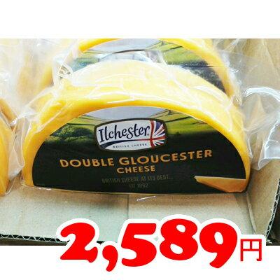 5の倍数日は楽天カードエントリーで5倍/★即納★【COSTCO】コストコ通販【Ilchester】ダブルグロスターチーズ 500g(要冷蔵)